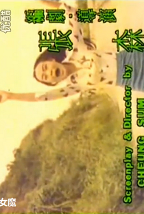 Assistir The Devil in Her Online Grátis Dublado Legendado (Full HD, 720p, 1080p) | Sum Cheung | 1974