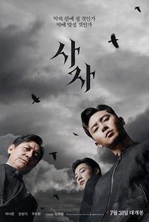 Assistir The Divine Fury Online Grátis Dublado Legendado (Full HD, 720p, 1080p) | Kim Joo-Hwan | 2019