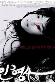 Assistir The Doll Master Online Grátis Dublado Legendado (Full HD, 720p, 1080p) | Yong-Ki Jeong | 2004