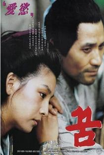 Assistir The Dream Online Grátis Dublado Legendado (Full HD, 720p, 1080p) | Chang-ho Bae | 1990