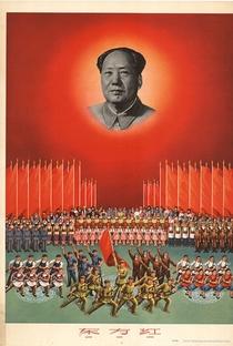Assistir The East Is Red Online Grátis Dublado Legendado (Full HD, 720p, 1080p) | Ping Wang (II) | 1965