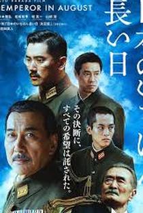 Assistir The Emperor in August Online Grátis Dublado Legendado (Full HD, 720p, 1080p)   Masato Harada   2015
