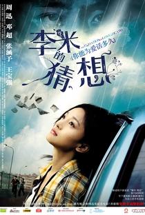 Assistir The Equation of Love and Death Online Grátis Dublado Legendado (Full HD, 720p, 1080p) | Baoping Cao | 2008
