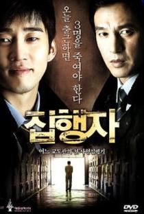 Assistir The Executioner Online Grátis Dublado Legendado (Full HD, 720p, 1080p) | Jin Ho Choi | 2009