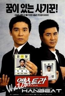 Assistir The Extra Online Grátis Dublado Legendado (Full HD, 720p, 1080p) | Seung-Soo Shin | 1998