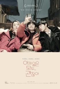 Assistir The Fault Is Not Yours Online Grátis Dublado Legendado (Full HD, 720p, 1080p) | Lee Seong-Han | 2019