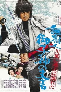Assistir The Fearless Avenger Online Grátis Dublado Legendado (Full HD, 720p, 1080p) | Kazuo Ikehiro (I) | 1972