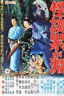 Assistir The Ghost of Kasane Online Grátis Dublado Legendado (Full HD, 720p, 1080p)   Nobuo Nakagawa (I)   1957