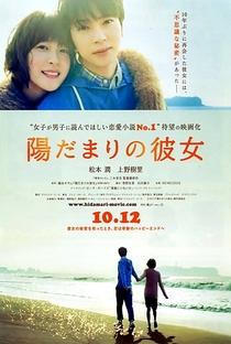 Assistir The Girl in the Sun Online Grátis Dublado Legendado (Full HD, 720p, 1080p) | Miki Takahiro (II) | 2013