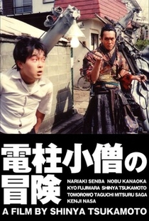 Assistir The Great Analog World Online Grátis Dublado Legendado (Full HD, 720p, 1080p) | Shin'ya Tsukamoto | 1987