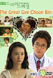 Assistir The Great Gye Choon Bin Online Grátis Dublado Legendado (Full HD, 720p, 1080p) | Lee Eung Bok | 2010