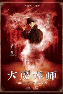 Assistir The Great Magician Online Grátis Dublado Legendado (Full HD, 720p, 1080p) | Tung-Shing Yee | 2011
