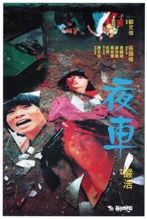 Assistir The Happenings Online Grátis Dublado Legendado (Full HD, 720p, 1080p) | Ho Yim | 1980