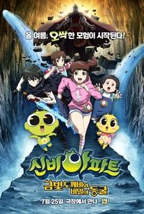 Assistir The Haunted House: The Secret of the Cave Online Grátis Dublado Legendado (Full HD, 720p, 1080p) | Kim Byung-gab | 2018