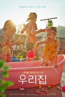 Assistir The House of Us Online Grátis Dublado Legendado (Full HD, 720p, 1080p) | Yoon Ga Eun | 2019