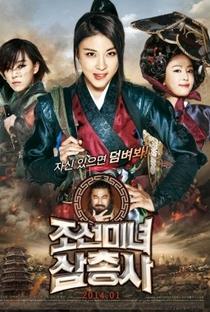 Assistir The Huntresses Online Grátis Dublado Legendado (Full HD, 720p, 1080p)   Jae-hyung Park   2014