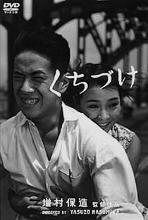 Assistir The Kiss Online Grátis Dublado Legendado (Full HD, 720p, 1080p) | Yasuzo Masumura | 1957
