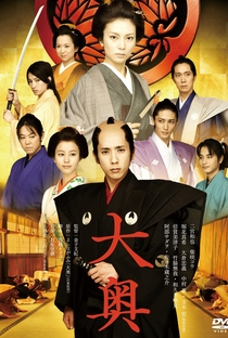 Assistir The Lady Shogun and Her Men Online Grátis Dublado Legendado (Full HD, 720p, 1080p) | Fuminori Kaneko | 2010