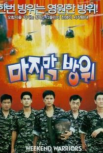 Assistir The Last Defense Online Grátis Dublado Legendado (Full HD, 720p, 1080p) | Choe Jin Ho (I)