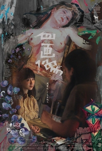 Assistir The Last Painting Online Grátis Dublado Legendado (Full HD, 720p, 1080p) | Hung-i Chen | 2017