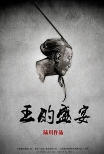 Assistir The Last Supper Online Grátis Dublado Legendado (Full HD, 720p, 1080p) | Lu Chuan (I) | 2012