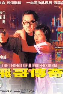 Assistir The Legend of a Professional Online Grátis Dublado Legendado (Full HD, 720p, 1080p) | Billy Chan (I) | 2001
