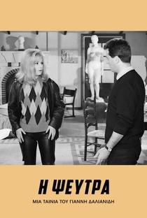Assistir The Liar Online Grátis Dublado Legendado (Full HD, 720p, 1080p)   Giannis Dalianidis (I)   1963
