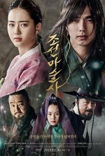 Assistir The Magician Online Grátis Dublado Legendado (Full HD, 720p, 1080p) | Kim Dae-Seung | 2015