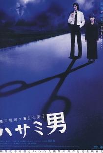 Assistir The Man Behind the Scissors Online Grátis Dublado Legendado (Full HD, 720p, 1080p) | Toshiharu Ikeda | 2005
