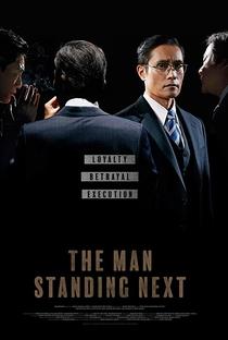Assistir The Man Standing Next Online Grátis Dublado Legendado (Full HD, 720p, 1080p)   Woo Min-Ho   2020