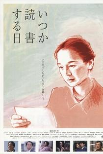 Assistir The Milkwoman Online Grátis Dublado Legendado (Full HD, 720p, 1080p) | Akira Ogata (I) | 2005