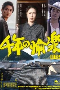 Assistir The Millennial Rapture Online Grátis Dublado Legendado (Full HD, 720p, 1080p) | Kōji Wakamatsu | 2012