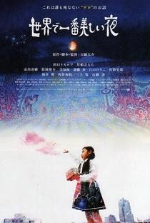 Assistir The Most Beautiful Night in the World Online Grátis Dublado Legendado (Full HD, 720p, 1080p)   Daisuke Tengan   2008