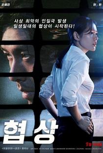 Assistir The Negotiation Online Grátis Dublado Legendado (Full HD, 720p, 1080p) | Jong-suk Lee | 2018