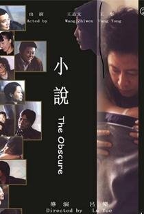 Assistir The Obscure Online Grátis Dublado Legendado (Full HD, 720p, 1080p) | Yue Lü | 2006