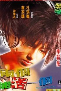 Assistir The Odd One Dies Online Grátis Dublado Legendado (Full HD, 720p, 1080p)   Patrick Yau   1997
