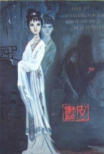 Assistir The Painted Skin Online Grátis Dublado Legendado (Full HD, 720p, 1080p) | Fong Pao | 1966