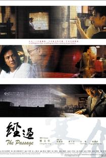 Assistir The Passage Online Grátis Dublado Legendado (Full HD, 720p, 1080p) | Cheng Wen-Tang | 2004