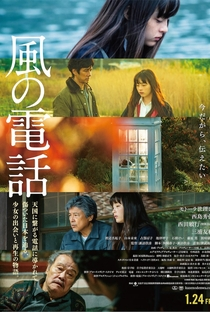 Assistir The Phone of The Wind Online Grátis Dublado Legendado (Full HD, 720p, 1080p) | Nobuhiro Suwa | 2020