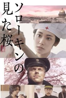 Assistir The Prisoner of Sakura Online Grátis Dublado Legendado (Full HD, 720p, 1080p) | Masaki Inoue | 2019