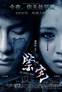 Assistir The Purple House Online Grátis Dublado Legendado (Full HD, 720p, 1080p) | Hang-Sang Poon | 2011