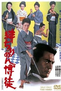 Assistir The Red Silk Gambler Online Grátis Dublado Legendado (Full HD, 720p, 1080p)   Teruo Ishii (I)   1972