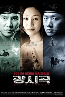 Assistir The Rhapsody Online Grátis Dublado Legendado (Full HD, 720p, 1080p) | Jang Hoon | 2001