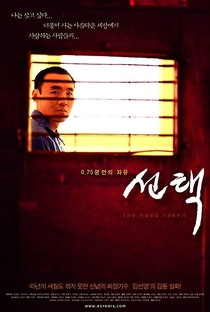 Assistir The Road Taken Online Grátis Dublado Legendado (Full HD, 720p, 1080p) | Hong Ki-Seon | 2003