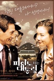 Assistir The Romantic President Online Grátis Dublado Legendado (Full HD, 720p, 1080p) | Kwon Sung-Guk
