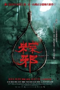 Assistir The Rope Curse Online Grátis Dublado Legendado (Full HD, 720p, 1080p) | Shih-Han Liao | 2018