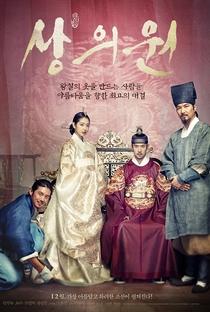 Assistir The Royal Tailor Online Grátis Dublado Legendado (Full HD, 720p, 1080p) | Lee Won-Suk | 2014