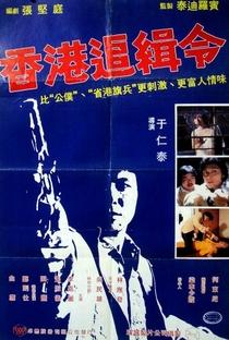 Assistir The Saviour Online Grátis Dublado Legendado (Full HD, 720p, 1080p) | Ronny Yu | 1980