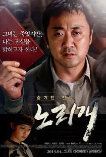 Assistir The Secret Scandal Online Grátis Dublado Legendado (Full HD, 720p, 1080p) | Seung-Ho Choi | 2013