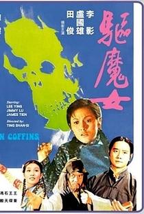 Assistir The Seven Coffins Online Grátis Dublado Legendado (Full HD, 720p, 1080p) | Shan-hsi Ting | 1975